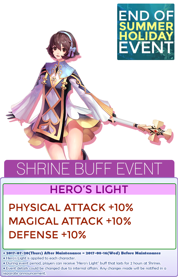 Shrine Buff Event