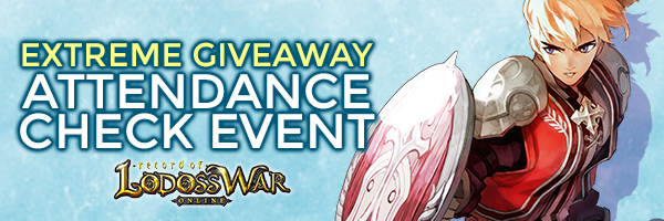 Extreme Giveaway Event