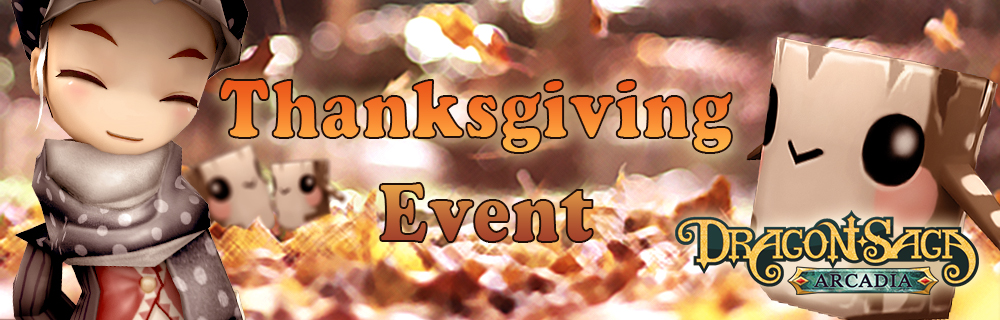 DS-Thanksgiving-Event.jpg