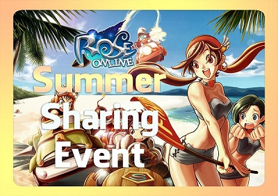 400x-summer-sharing-event.jpg