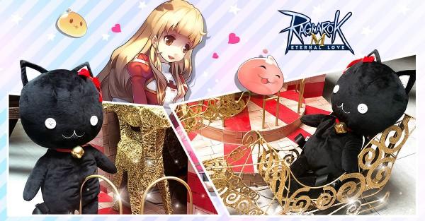 Ragnarok M Rewards