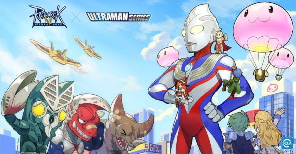 ragnarok-m-eternal-love-ultraman