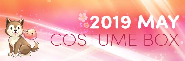 2019 May Costume Box
