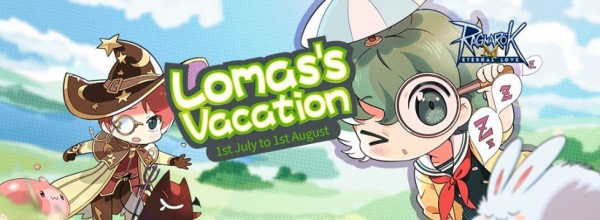 Lomas Vacation july events ROM