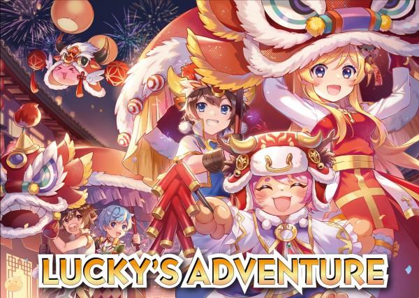 ROM SEA Luckys Adventure