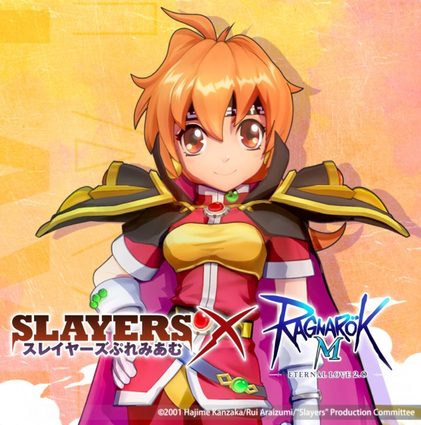 ROM Slayer Crossover